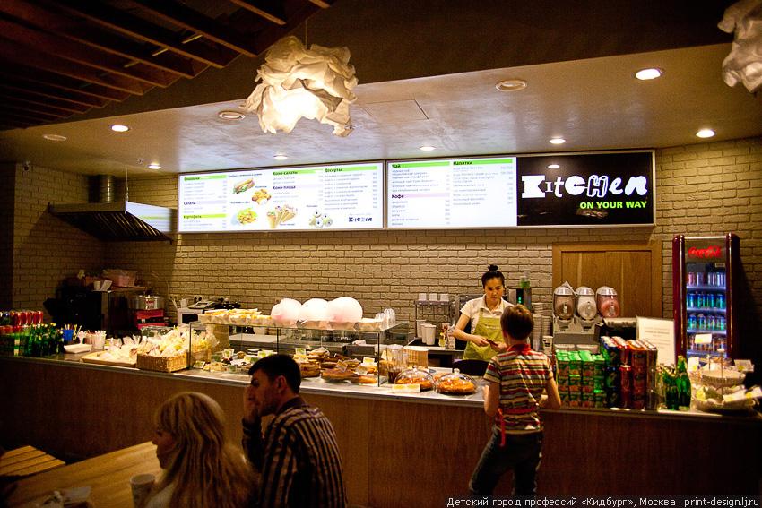 ������� ����� ��������� ������� ������ ������� ��� ����������� ������� ������� ��� ������� Kidburg Moscow