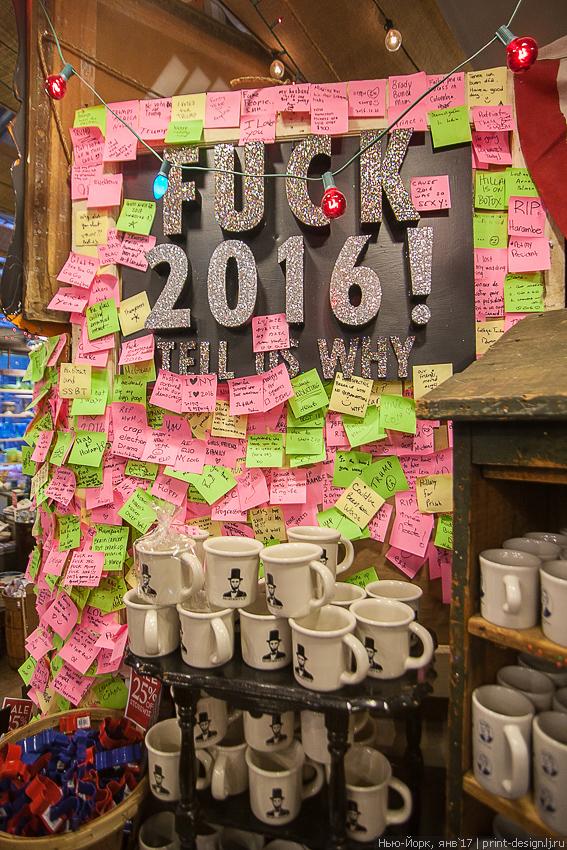 New York winter 2016 2017 Прогулка Зима Нью-Йорк США USA Fuck wishes Пожелания Post-It