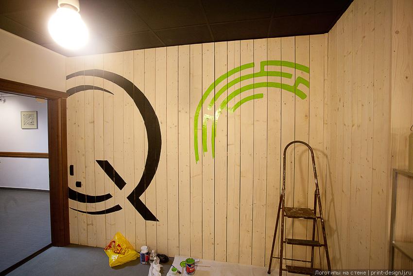 логотип на стену: