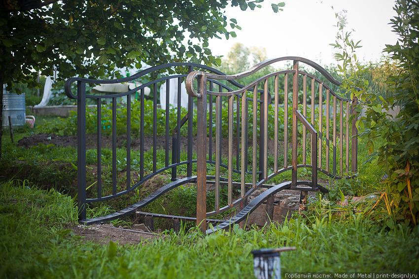 мост металл горбатый металлический мостик дача участок ландшафт своими руками самодельный река ручей сварка made of metal DIY дизайн фото мастер-класс чертеж как сделать