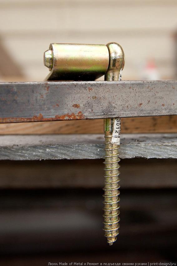 ремонт в подъезде своими руками   интерьер металл металлический люк для электрического шкафа самодельный железный петли   створка дверца слаботочка аксессуары лестничная клетка в одиночку сварка made of metal diy