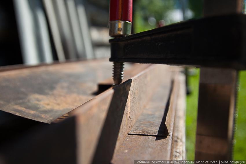 металлическая табличка жесть листовое железо своими руками самодельная diy по-старинке трафарет графика дизайн интерьер самостоятельно кованные гвозди